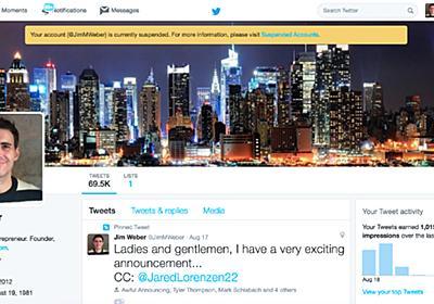 100万人がフォローするTwitterアカウント、違法オリンピックGIF投稿で凍結 - ITmedia NEWS