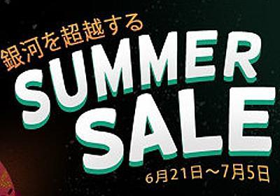 PCゲーマーお待ちかねの「Steam」サマーセールが本日スタート。ペイパルでは最大1万円割引クーポンが当たるキャンペーンも - 4Gamer.net