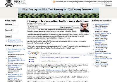 グルーポン子会社がユーザーDB丸ごとGoogle検索結果に表示 - うさぎ文学日記