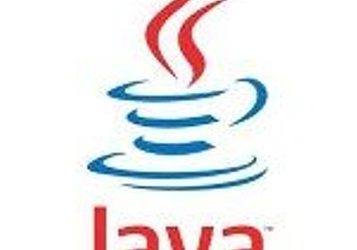 Faster Java Startup with Checkpoint Restore at Main | Java Code Geeks - 2020