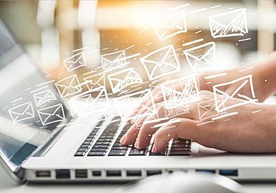 Gmailでも使える裏技。複数人に向けてメールを送るときは「@」が便利!   ライフハッカー[日本版]