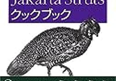 Spring MVC 3.0/3.1/3.2 Cookbook - タツノオトシゴのブログ