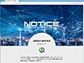 国のIoT機器調査「NOTICE」が20日から実施、その前にやっておきたい自宅のセキュリティチェック【イニシャルB】 - INTERNET Watch