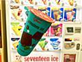 セブンティーンアイスを包装紙に残したくない! 100個食べてわかった「究極の剥き方」 - トゥギャッチ