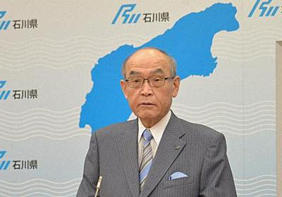 石川県知事、外出自粛の東京都民に観光アピール 地元は困惑 - 毎日新聞
