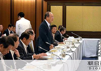 悲鳴に近い人手不足 日本商工会議所会頭が厚労相に訴え:朝日新聞デジタル