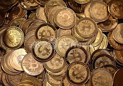 4年前に買ったビットコイン、思い出して住居購入 ノルウェー 写真1枚 国際ニュース:AFPBB News