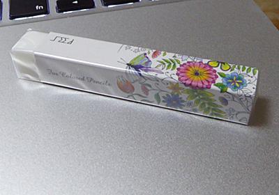 【色鉛筆が消せた!】シード『カラージュ消しゴム』は、繊細な塗り絵に最適です。 - 『本と文房具とスグレモノ』