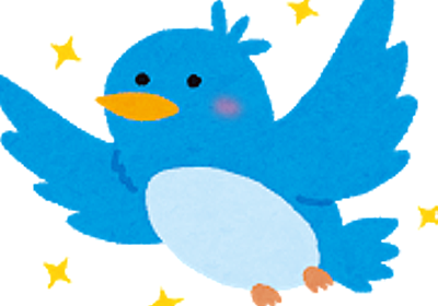 【2020年9月2週・ご家庭さん向け】今週分の #家庭教師 #本日の指導報告 まとめ【Twitter】 - UPSHU 家庭教師しゅ~先生