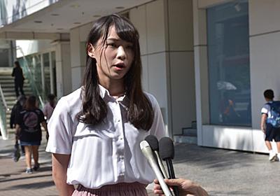 周庭氏「収監の心の準備ある」 香港公判で - 産経ニュース