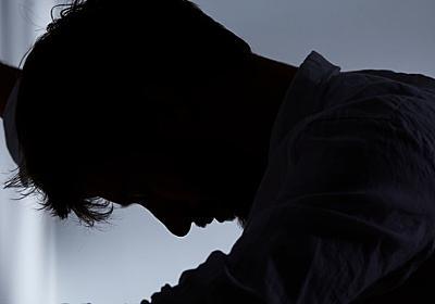 日本の被差別階級「弱者男性」の知られざる衝撃実態…男同士でケアすればいいのか(トイアンナ) | 現代ビジネス | 講談社(1/6)