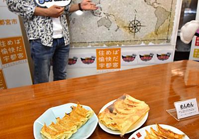 餃子と言えば… 立憲・枝野氏、投票日のツイートが物議 [2020東京都知事選挙]:朝日新聞デジタル