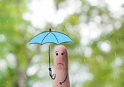 【雨キャンプ体験】しっかり準備し対策をとれば怖くないです! - ☆こうキャンブログ☆