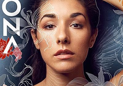 タナ・アレクサ、女性としての生き様を歌う圧巻の新譜『Ona』│Musica Terra