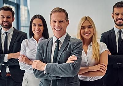 1人の上司が直接管理できる部下の人数は何人まで? | テレワーク時代のマネジメントの教科書 | ダイヤモンド・オンライン