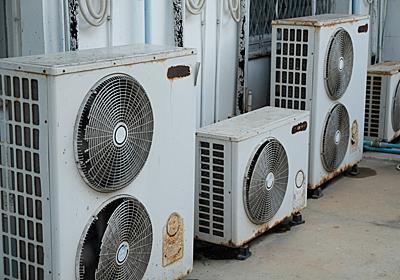 国連「古いエアコンをどうにかしないと人類は自分自身を蒸し焼きすることになるよ」 | ギズモード・ジャパン