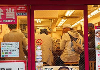 自営の食堂が消え、チェーン店だらけの日本が不幸でしかない理由 - まぐまぐニュース!