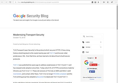 「Google Chrome」「Firefox」「Safari」もTLS 1.0/1.1のサポートを廃止へ - 窓の杜