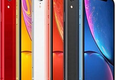 27日 auショップのiPhoneXR案件がスゴい! iPhoneXR 64GBが分割6600円さらに4万円還元