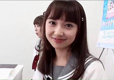【エロッwww】声優の小宮有紗ちゃんが可愛いすぎてつらい... - オティンティンミサイルゴーズオンwww