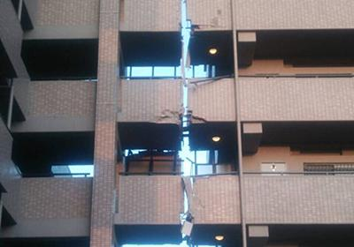 痛いニュース(ノ∀`) : 【画像】 熊本民「うちのマンション割れてます」写真が大反響 - ライブドアブログ