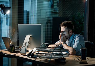 IT業界はブラックだらけ!?経験者だけが知っている企業の見分け方 | キャリモワ