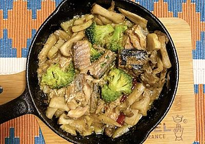キャンプ飯にもオススメ、簡単!サバ缶レシピを紹介 - ワンコと楽しむ、気ままなキャンプ旅