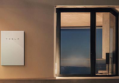 テスラが家庭用バッテリー「パワーウォール2」と屋根タイル一体型太陽光パネル「ソーラールーフ」発表 - GIGAZINE