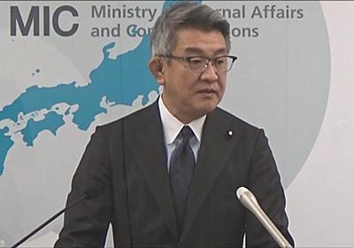 povoは「非常に紛らわしい」 武田総務大臣が発言 - ITmedia Mobile