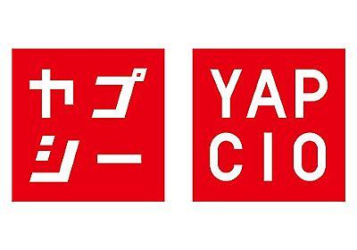 『YAPC::Asia Tokyo 2015 Bootleg Tシャツ Vol.2!!』デザインの全アイテム:デザインTシャツ通販ClubT