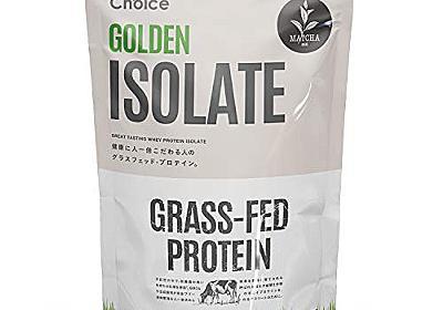 Amazon.co.jp: Choice GOLDEN ISOLATE (ゴールデンアイソレート) ホエイプロテイン 抹茶 1kg [ 有機抹茶使用/乳酸菌ブレンド/人工甘味料不使用 ] GMOフリー グラスフェッド アイソレート プロテイン (国内製造 / ホエイ100%) WPI 健康維持: Drugstore