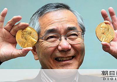 根岸英一さん死去 85歳 2010年にノーベル化学賞:朝日新聞デジタル