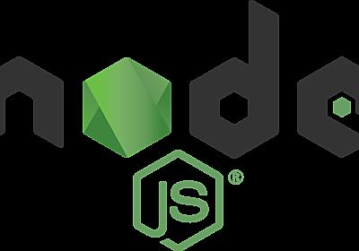 Node.js v16 の主な変更点 - 別にしんどくないブログ