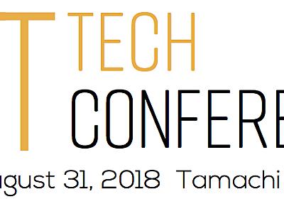 NTT Tech Conference #3