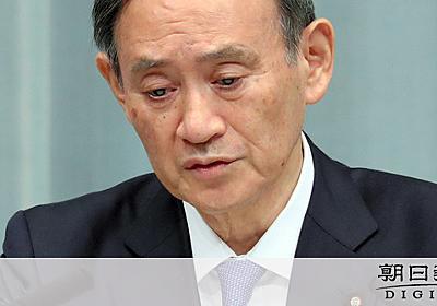 菅長官の説明、過去の政府見解との間にずれ 桜を見る会:朝日新聞デジタル