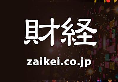 経団連、高プロ法案成立へ政府・与党に働きかけ |  財経新聞