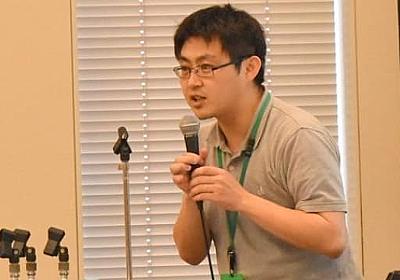 給料の大半が家賃に消えてしまう…日本の住宅政策は大丈夫か? 藤田孝典さん持論 - 弁護士ドットコム