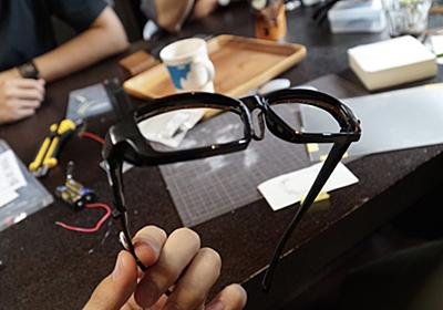 "katsumura_hideki on Twitter: ""ダイソーで買ったメガネにLEDを仕込んで「メガネキャラが企んでる時の光るメガネ」を作りました。 #ゆるつく https://t.co/PPJqyXM3CM"""