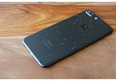 明暗分かれたiPhoneとiPad--2016年に購入した製品で振り返るApple(前編) - CNET Japan