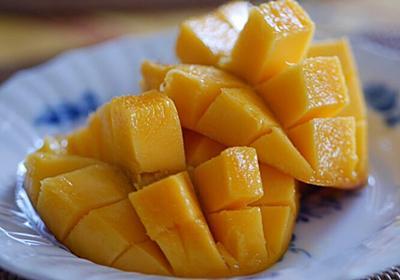 沖縄のアップルマンゴーと夏小紅の食べ比べ ~今年のマンゴーは美味しい!?~ - 旅とアロマ