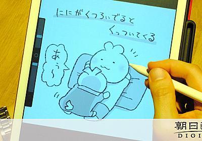 育児漫画の出版ダメ 高校教員、兼業不許可巡り都を提訴 [フカボリ]:朝日新聞デジタル