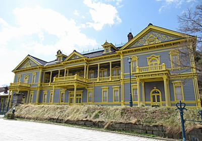 国の重要文化財「旧函館区公会堂」がリニューアルオープン | いただきます!はこだて