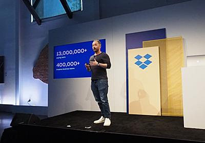 Dropboxがデスクトップアプリを一新。GoogleドキュメントやSlackとの連携も - Engadget 日本版