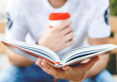 読むコンテンツによって、文章力に差が出るという研究結果 | TABI LABO