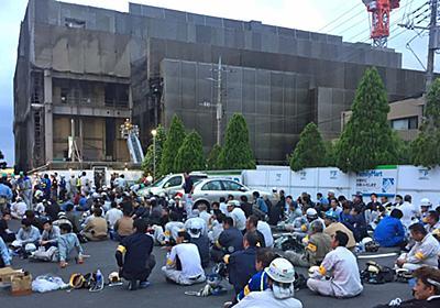 多摩市火災、建物は「データセンター」だった | 災害・事件・裁判 | 東洋経済オンライン | 経済ニュースの新基準