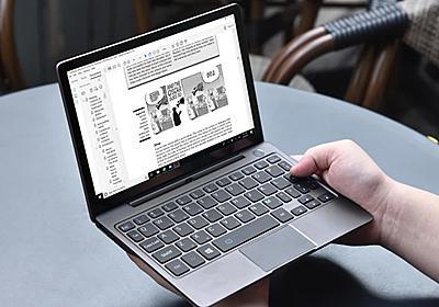 GPDが考える真のUltrabook「P2 Max」正式発表 - PC Watch
