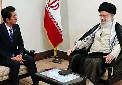 【英日対訳】 @AbeShinzo 首相の #イラン訪問 でイラン最高指導者 #ハメネイ師 の公式アカウントが会談後に事後のツイートで語った12のこと | @Khamenei_ir 2019.6.13|戦いのノート|note