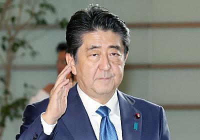 消費税増税「賛成」47%、反対上回る 本社世論調査  :日本経済新聞