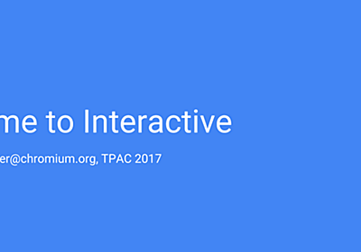 Time to Interactive - Google スライド