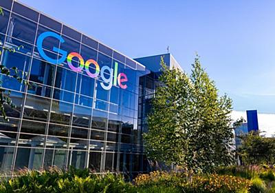 グーグル、オラクルの財務ソフトからSAPに移行する計画か - ZDNet Japan